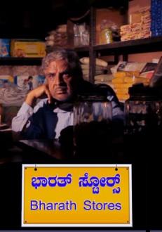 Bharath Stores Kannada Movie Online