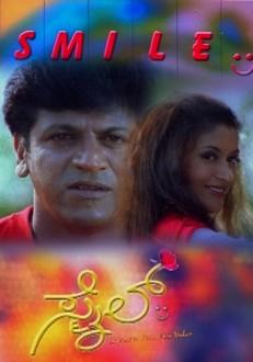 Smile Kannada Movie Online