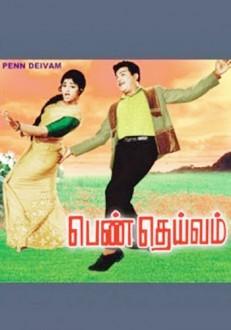Penn Deivam Tamil Movie Online