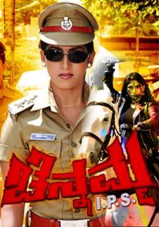 Chennamma I.P.S. Kannada Movie Online