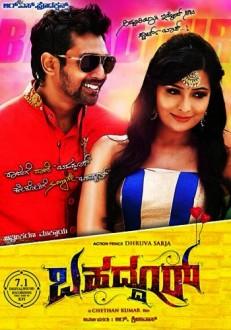 Bahaddur Kannada Movie Online