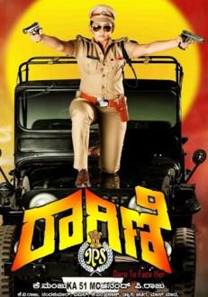 Ragini IPS Kannada Movie Online