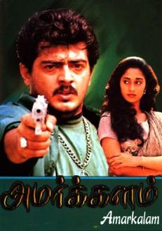 Amarkalam Tamil Movie Online