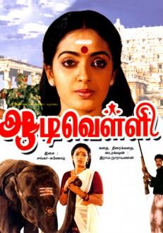 Aadi Velli Tamil Movie Online