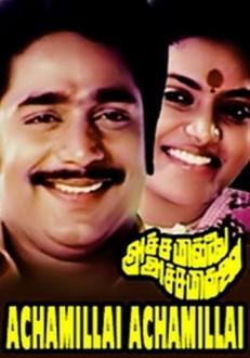 Achamillai Achamillai Tamil Movie Online
