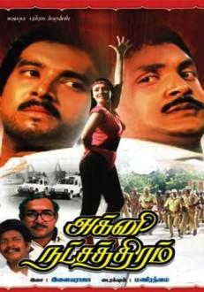 Agni Natchathiram Tamil Movie Online
