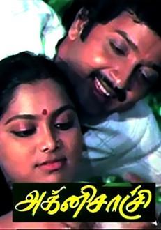 Agni Sakshi Tamil Movie Online