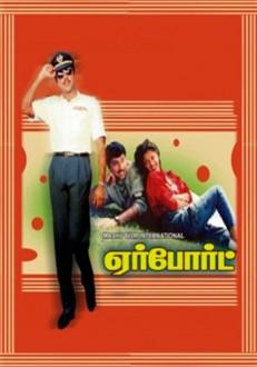 Airport Tamil Movie Online