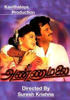 Annamalai Tamil Movie Online