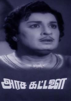 Arasa Kattali Tamil Movie Online