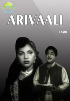 Arivaali Tamil Movie Online