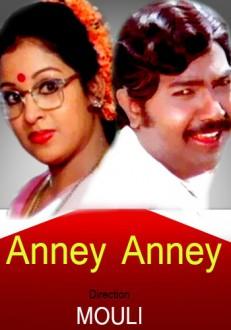 Anney Anney Tamil Movie Online