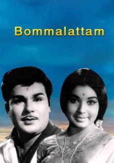 Bommalattam Tamil Movie Online