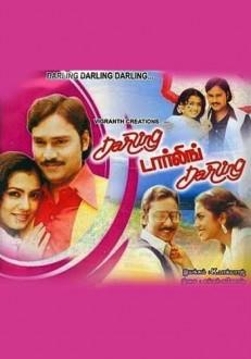 Darling, Darling, Darling Tamil Movie Online