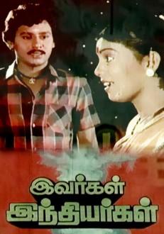 Ivargal Indiyargal Tamil Movie Online