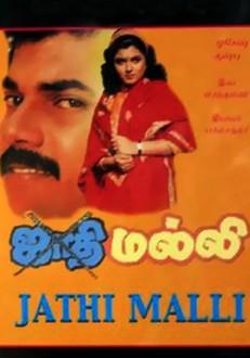 Jathi Malli Poster
