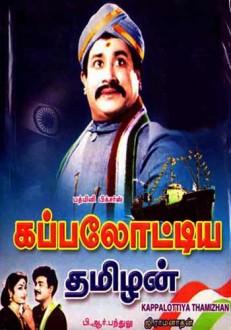 Kappalottiya Thamizhan Tamil Movie Online