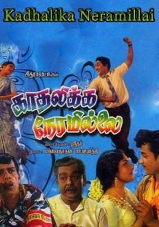 Kadhalikka Neramillai Tamil Movie Online