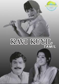 Kavikkuyil Tamil Movie Online