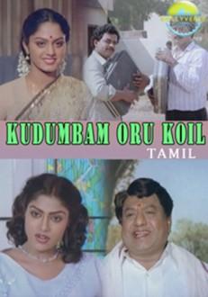 Kudumbam Oru Kovil Tamil Movie Online