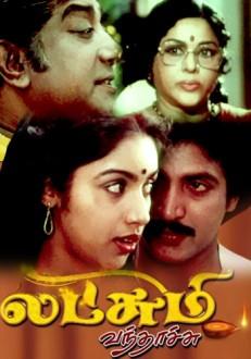 Lakshmi Vandhachu Tamil Movie Online