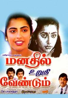 Manathil Uruthi Vendum Tamil Movie Online