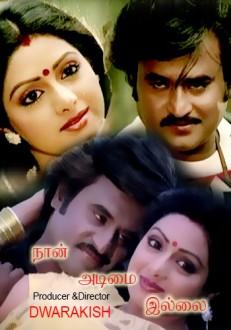 Naan Adimai Illai Tamil Movie Online
