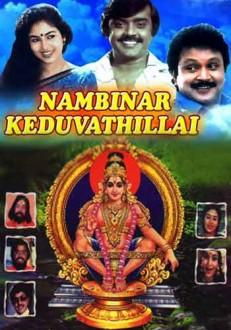 Nambinar Keduvathillai Tamil Movie Online