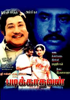 Padikkadavan Tamil Movie Online