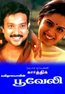 Pooveli Tamil Movie Online
