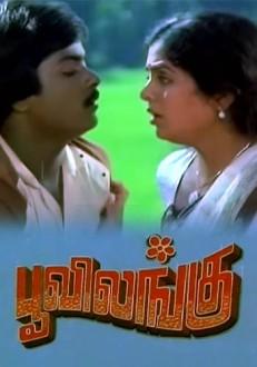 Poovilangu Tamil Movie Online