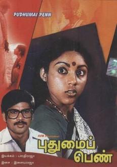 Pudhumai Penn Poster