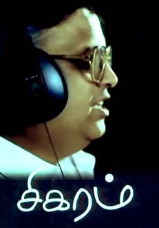 Sigaram Tamil Movie Online