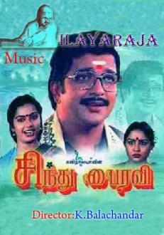 Sindhu Bhairavi Tamil Movie Online