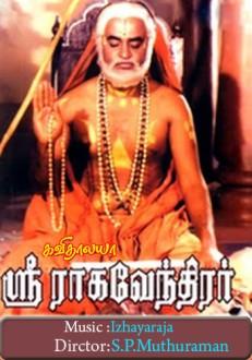 Sri Raghavendra Tamil Movie Online