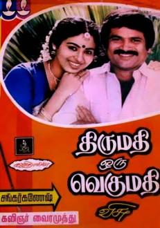 Thirumathi Oru Vegumathi Tamil Movie Online