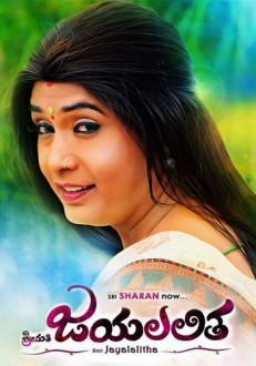 Jai Lalitha Kannada Movie Online