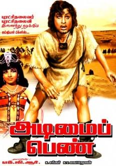 Adimaippenn Tamil Movie Online