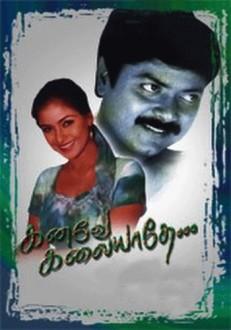 Kanave Kalaiyadhe Tamil Movie Online