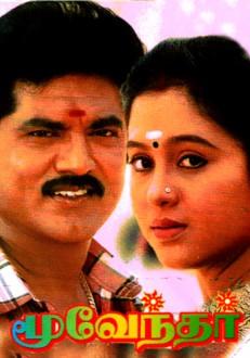 Moovendhar Tamil Movie Online