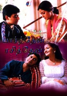 Parthen Rasithen Tamil Movie Online