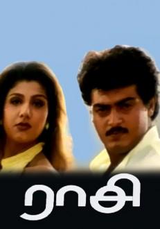 Raasi Tamil Movie Online