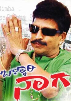 Bellary Naga Kannada Movie Online