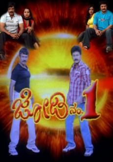 Jodi No 1 Kannada Movie Online