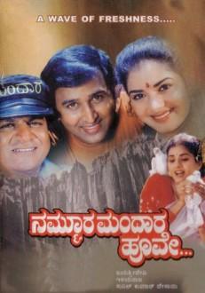 Nammoora Mandara Hoove Kannada Movie Online