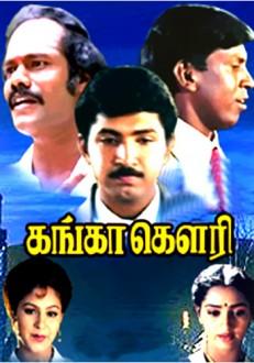Ganga Gowri Tamil Movie Online