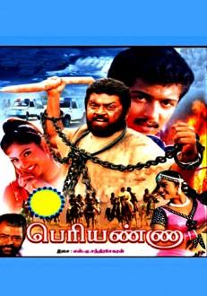Periyanna Tamil Movie Online