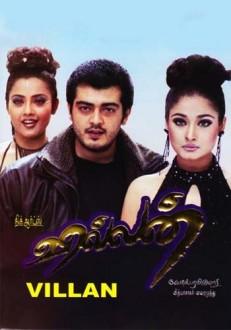 Villain Tamil Movie Online