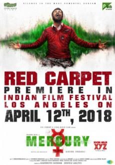 Mercury Tamil Movie Online