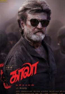 Kaala Tamil Movie Online